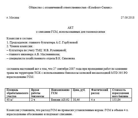 статья 31 фз об исполнительном производстве