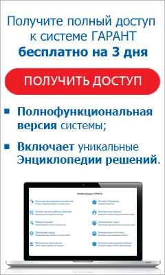 Справка о постоянном местонахождении организации РФ